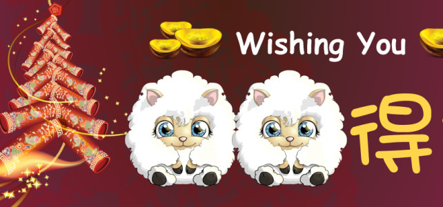2015 Chinese New Year Cards – Online Gallery